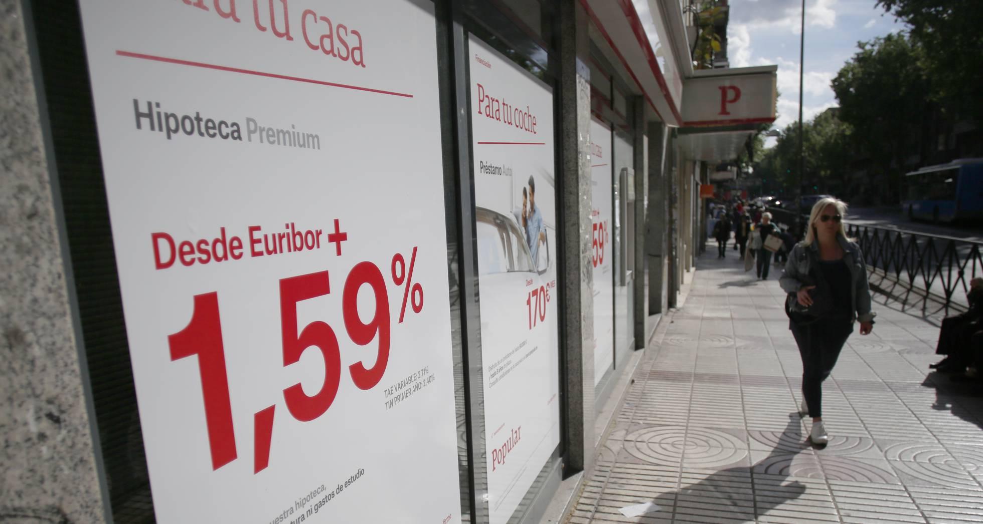 Кредит недвижимость испания