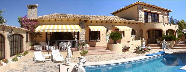Купить недвижимость испании залоговая
