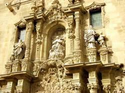Аликанте. Базилика Санта Марии
